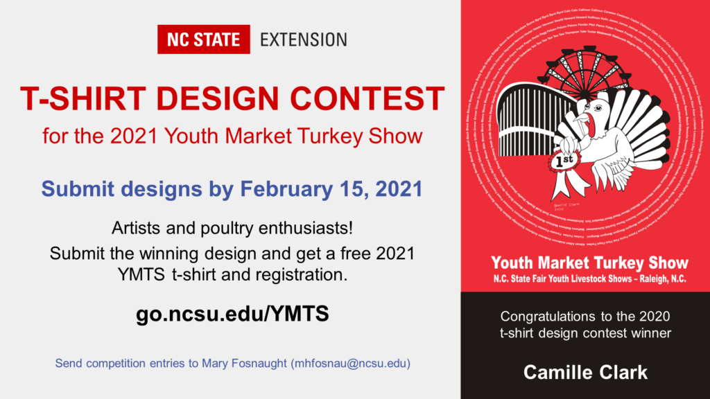 promotional flyer for the 2021 t-shirt design contest